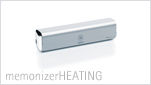 memonizerHEATING